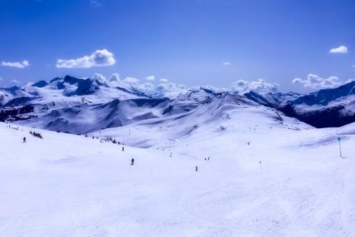 Rusin Ski -Bukowina Tatrzańska